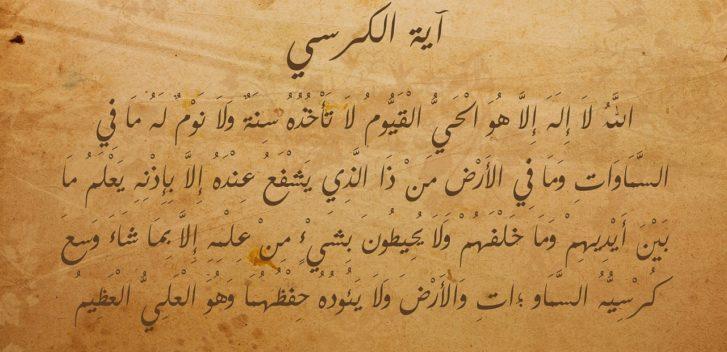 Język arabski - język cywilizacji przyszłości